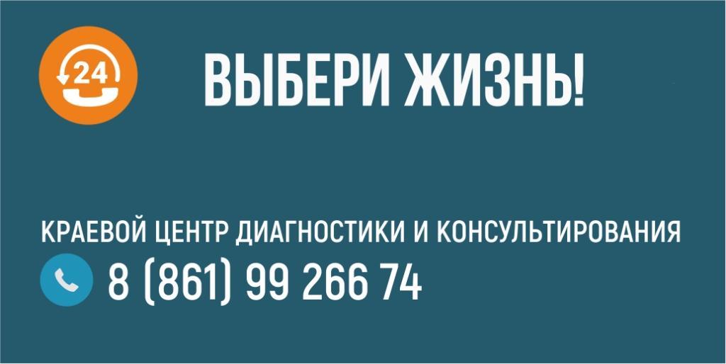 КЦДиК на сайт