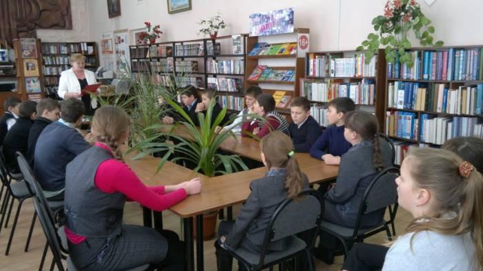 5 класс в библтотеке